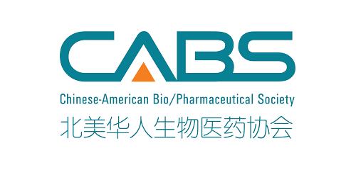 北美华人生物医药协会-CABS-logo