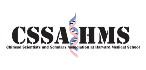 hmscssa-logo-(1)